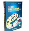 声典蛙英语图解学习词典套装    让英语学习成为饕餮盛宴