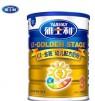 雅士利奶粉a金装幼儿配方奶粉    5重安全防护加倍呵护