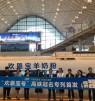 """""""欢恩宝号""""高铁冠名专列首发    成为国家级的高铁品牌"""