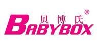 贝博氏 - BABY BOX