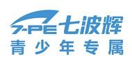 七波辉 - 7-PE