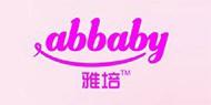 雅培婴幼儿护理