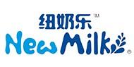 纽奶乐 - New Milk