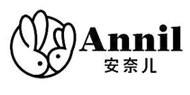 安奈儿 - Annil