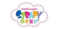 四季宝贝婴童营养品
