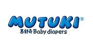 MUTUKI纸尿裤