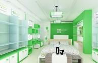 竹綠雅店鋪