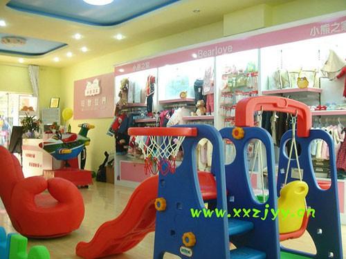 小熊之家加盟店,小熊之家实体店-全球婴童网