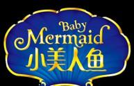 小美人魚店鋪
