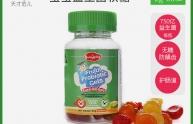 澳大利亞進口BumGenius天才范兒兒童無糖營養功能軟糖店鋪