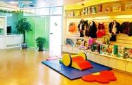 环球水童话店铺