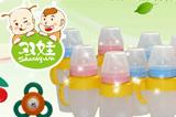双娃 婴童用品品牌