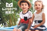 威斯米 婴童服饰品牌