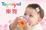 皇家玩具 玩具品牌