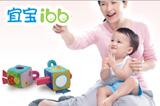 宜寶ibb 玩具品牌