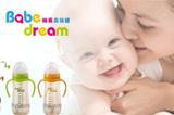 纽西贝儿健 婴童用品品牌