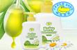 鳄鱼宝宝 洗护用品品牌