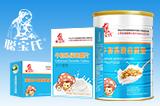 聰寶氏 嬰童食品品牌