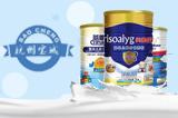 杭州寶誠 嬰童食品品牌