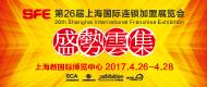 第25届上海国际连锁加盟展 机构品牌