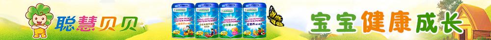 添貝樂 嬰童食品品牌