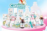 天使森林 婴童用品品牌
