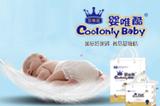 婴唯酷 洗护用品品牌