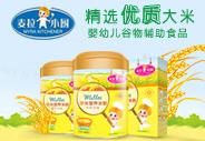 麦拉小厨 婴童食品品牌