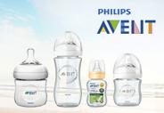 新安怡 嬰童用品品牌