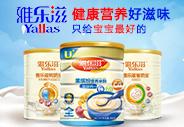 雅乐滋 婴童食品品牌