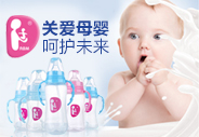 恩儿宝 婴童用品品牌