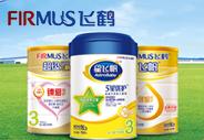 飞鹤 婴童食品品牌