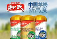 和氏 婴童食品品牌