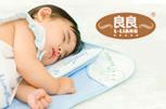 良良 婴童寝居品牌