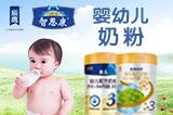 辰鷹 嬰童食品品牌