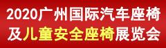 深圳嬰童座椅 童車品牌