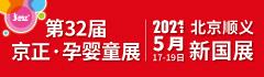 北京京正 嬰童食品品牌