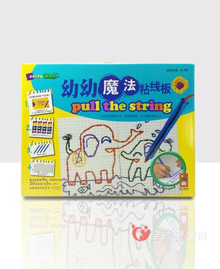 台湾魔法粘线板 风靡欧美穿线游戏
