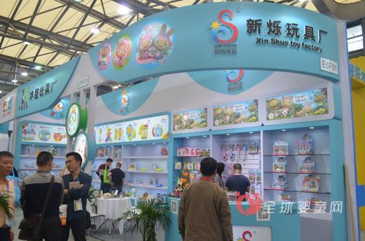 新烁玩具厂携手坤盛玩具厂一同出席中国婴童展(CKE)