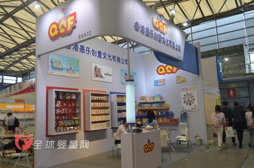 中国婴童展(CKE):愚乐坊邀您愚乐一下
