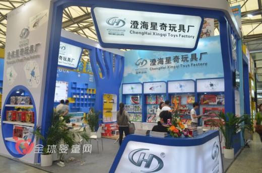 回顾星奇玩具的2015中国婴童用品展之旅