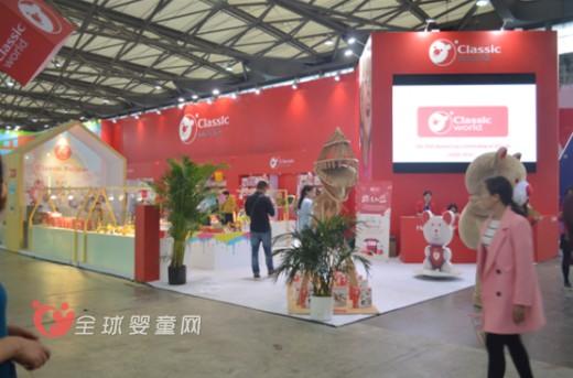 可来赛2015年中国婴童展之行取得圆满成功