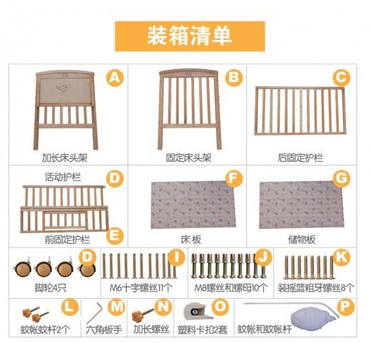 宝宝婴儿床存在4种安全隐患