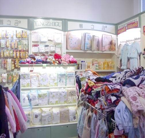 婴幼儿洗护店促销技巧