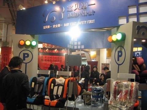 2015年郑州欧亚孕婴童展订货会6月12日即将开幕