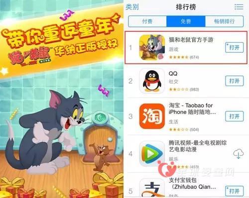 App Store《猫和老鼠官方手游》双榜第一