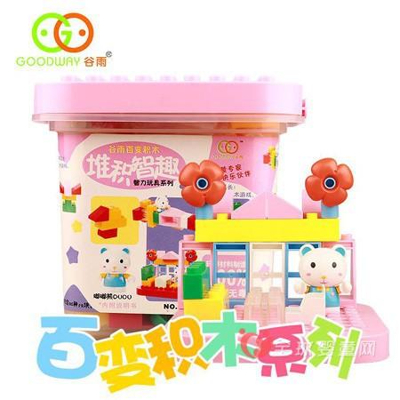 谷雨益智玩具 百变积木系列新上市