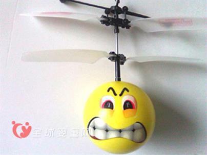 这些遥控玩具 你玩过几样呢?