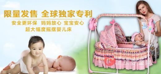 Kapro与您在广州京正·孕婴童展会不见不散