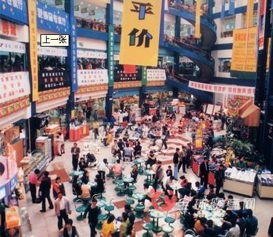 武汉玩具消费市场做到70亿元